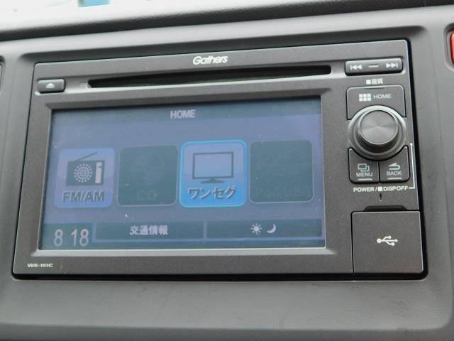 C フル装備・ワンセグTV・キーレス(2枚目)