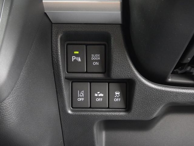 ハイブリッドXZ ツートン 両側電動 全方位モニター(11枚目)
