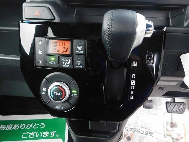「ダイハツ」「ウェイク」「コンパクトカー」「宮崎県」の中古車19