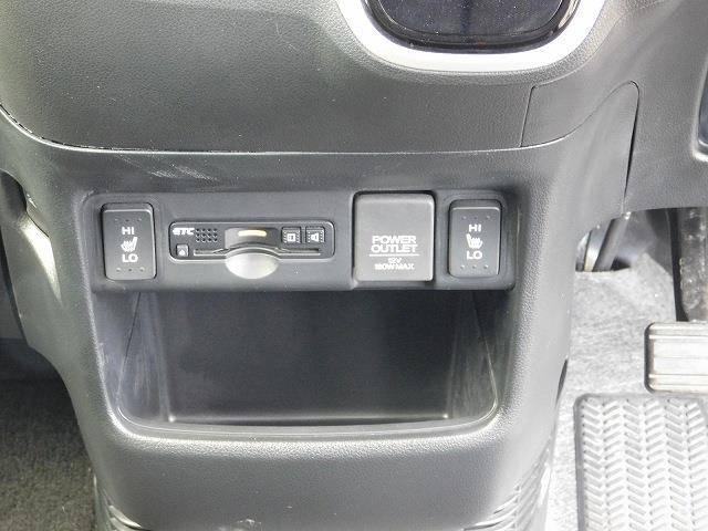 G SSパッケージ スマートキー 両側電動スライドドア(12枚目)