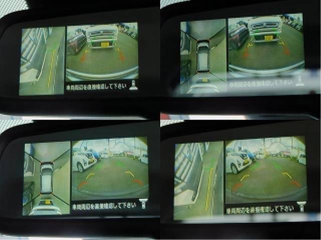 ハイウェイスタ-X アラウンドビューモニター 衝突軽減B(11枚目)