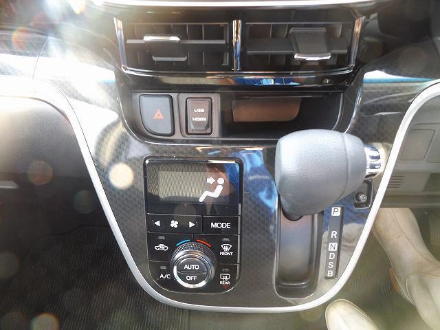 カスタム Xリミテッド SAIII 8インチナビ フルセグ アルミホイール エコアイドリング バックカメラ付(17枚目)