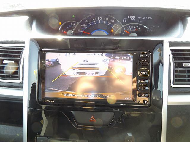 カスタムX SAII ナビ 地デジ 左側パワースライドドア エコアイドリング バックカメラ付(15枚目)