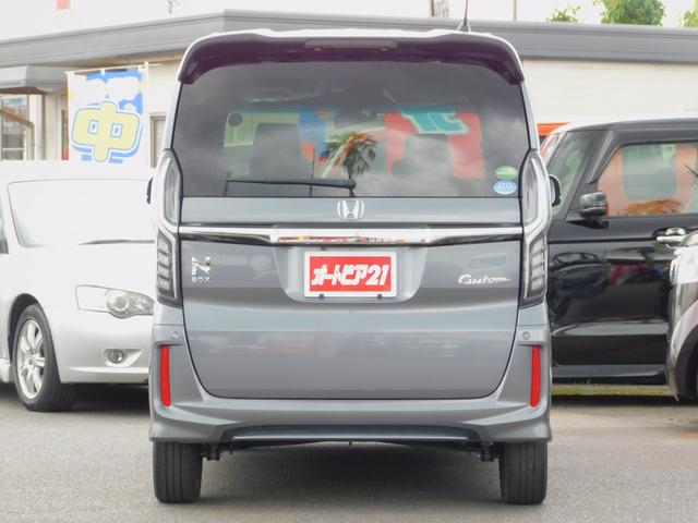 G・Lターボホンダセンシング シートカバー(黒)・純正オーディオ(TV/CD)・バックカメラ・クルコン・パドルシフト・ETC・シーケンシャルウィンカー・LEDルームライト・オートリトラミラー・両側電動スライドドア・ターボ車(6枚目)