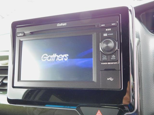 G・Lターボホンダセンシング シートカバー(黒)・純正オーディオ(TV/CD)・バックカメラ・クルコン・パドルシフト・ETC・シーケンシャルウィンカー・LEDルームライト・オートリトラミラー・両側電動スライドドア・ターボ車(14枚目)