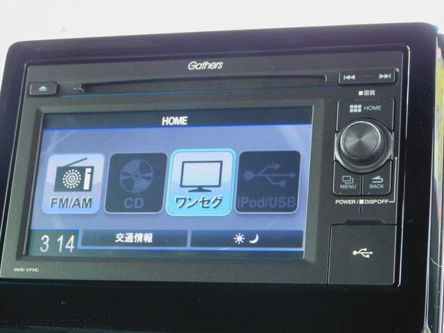 G・Lターボホンダセンシング シートカバー(黒)・純正オーディオ(TV/CD)・バックカメラ・クルコン・パドルシフト・ETC・シーケンシャルウィンカー・LEDルームライト・オートリトラミラー・両側電動スライドドア・ターボ車(15枚目)