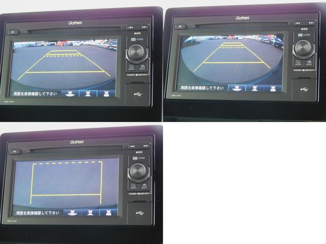 G・Lターボホンダセンシング シートカバー(黒)・純正オーディオ(TV/CD)・バックカメラ・クルコン・パドルシフト・ETC・シーケンシャルウィンカー・LEDルームライト・オートリトラミラー・両側電動スライドドア・ターボ車(17枚目)