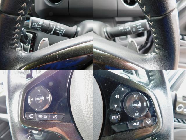 G・Lターボホンダセンシング シートカバー(黒)・純正オーディオ(TV/CD)・バックカメラ・クルコン・パドルシフト・ETC・シーケンシャルウィンカー・LEDルームライト・オートリトラミラー・両側電動スライドドア・ターボ車(23枚目)