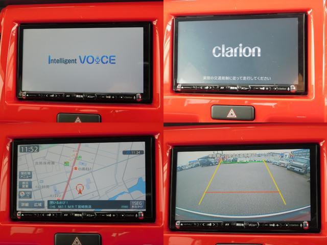走行44000km・クラリオンナビ・TV(Bluetooth audio/CD/DVD/SD)・バックカメラ・前席シートヒーター・アイドリングストップ・IIトンカラー・衝突軽減・フォグライト(4枚目)