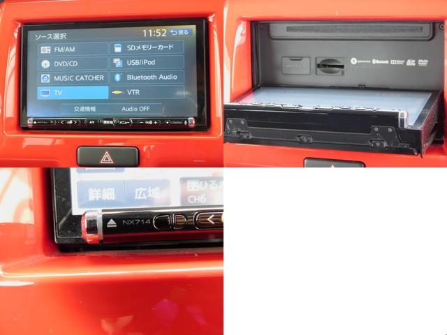 走行44000km・クラリオンナビ・TV(Bluetooth audio/CD/DVD/SD)・バックカメラ・前席シートヒーター・アイドリングストップ・IIトンカラー・衝突軽減・フォグライト(5枚目)