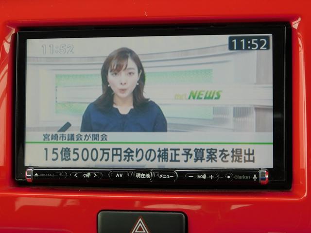 走行44000km・クラリオンナビ・TV(Bluetooth audio/CD/DVD/SD)・バックカメラ・前席シートヒーター・アイドリングストップ・IIトンカラー・衝突軽減・フォグライト(6枚目)