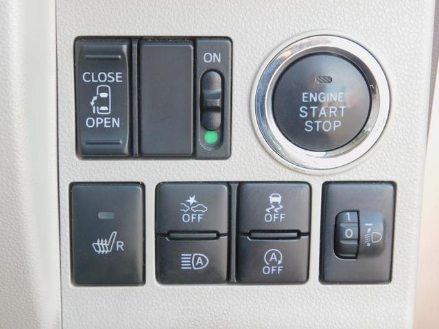 X SAIII ナビ TV CD バックカメラ 左側電動スライドドア シートヒーター プッシュスタート スマートキー アイドリングストップ 衝突軽減 車線逸脱警報 前後誤発進抑制機能 オートハイビーム 走行32100(5枚目)