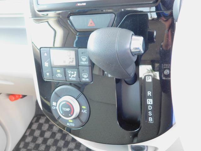 X SAIII ナビ TV CD バックカメラ 左側電動スライドドア シートヒーター プッシュスタート スマートキー アイドリングストップ 衝突軽減 車線逸脱警報 前後誤発進抑制機能 オートハイビーム 走行32100(10枚目)