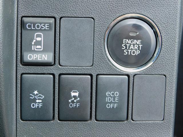 カスタムX SA ナビ TV CD DVD SD BluetoothAudio 左側電動スライドドア 衝突軽減機能 前方誤発進抑制機能 アイドリングストップ 純正14インチアルミホイール 車検整備付 プッシュスタート(6枚目)