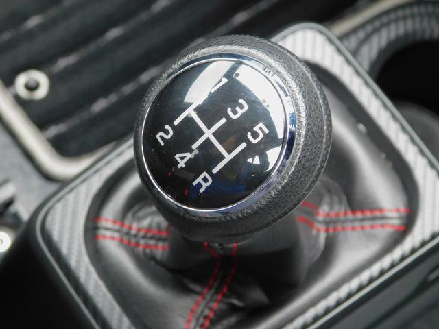 ベースグレード 5速マニュアル ターボ車 純正15インチAW フロントRECAROシート ETC ディスプレイ付オーディオ CD BluetoothAudio バックカメラ オートリトラミラー プッシュスタート(8枚目)