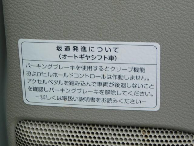 DX 走行39500km AT車オートギアシフト 2nd発進 キーレス リアスモーク貼り ABS 車検整備付(7枚目)