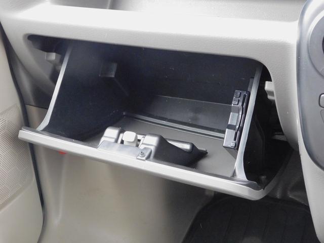DX 走行39500km AT車オートギアシフト 2nd発進 キーレス リアスモーク貼り ABS 車検整備付(10枚目)