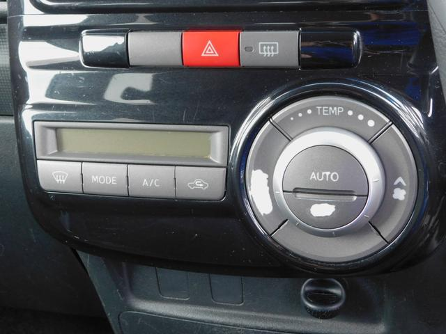 Gスペシャル 純正CD シートカバー(ブラック) キーフリー 左側パワースライドドア アイドリングストップ フォグライト 純正14インチアルミホイール(7枚目)