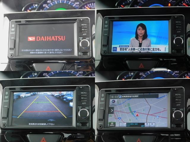 カスタムRS SA ターボ車 純正ナビ TV DVD CD ステアリングリモコン バックカメラ ETC 純正15インチアルミホイール 両側電動スライド ロールサンシェード プッシュスタート スマートキー(4枚目)