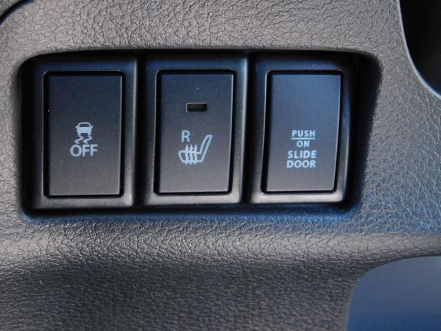X Sエネチャージ アイドリングストップ 衝突軽減 車線逸脱警報 デュアルカメラ CD 左側電動スライドドア プッシュスタート スマートキー2個 ロールサンシェード シートヒーター 車検整備付(7枚目)