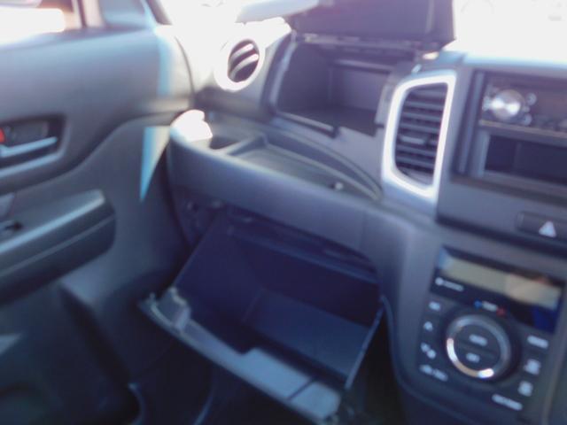 X Sエネチャージ アイドリングストップ 衝突軽減 車線逸脱警報 デュアルカメラ CD 左側電動スライドドア プッシュスタート スマートキー2個 ロールサンシェード シートヒーター 車検整備付(10枚目)