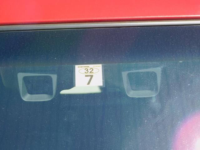 X Sエネチャージ アイドリングストップ 衝突軽減 車線逸脱警報 デュアルカメラ CD 左側電動スライドドア プッシュスタート スマートキー2個 ロールサンシェード シートヒーター 車検整備付(29枚目)