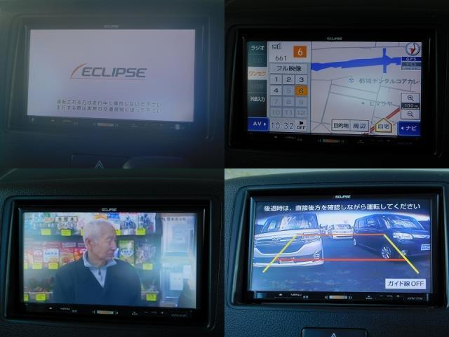 G カロッツェリア ナビTV CD バックカメラ Sエネチャージ アイドリングストップ プッシュスタート 両側スライドドア シートヒーター 助手席シートアンダーボックス(3枚目)