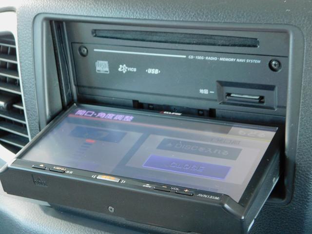 G カロッツェリア ナビTV CD バックカメラ Sエネチャージ アイドリングストップ プッシュスタート 両側スライドドア シートヒーター 助手席シートアンダーボックス(4枚目)
