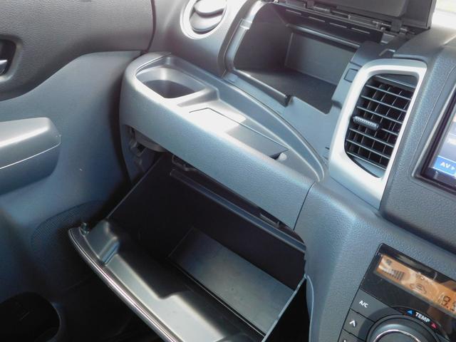G カロッツェリア ナビTV CD バックカメラ Sエネチャージ アイドリングストップ プッシュスタート 両側スライドドア シートヒーター 助手席シートアンダーボックス(10枚目)