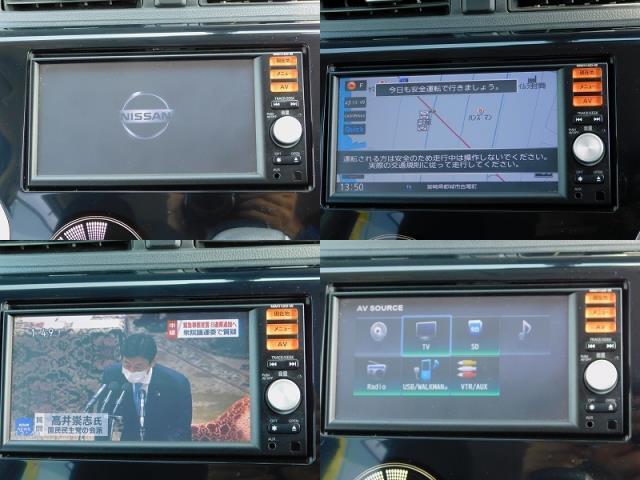 ハイウェイスター X 純正ナビ TV CD バックカメラ アイドリングストップ 助手席シートアンダートレー プッシュスタート(14枚目)