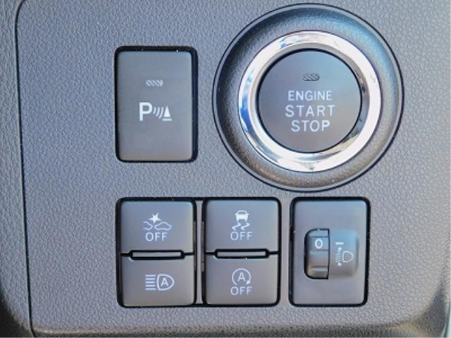 G リミテッド SAIII 前席シートヒーター USBソケット アイドリングストップ 衝突警報機能 衝突回避支援ブレーキ 車線逸脱警報装置 前後誤発進抑制機能 オートハイビーム コーナーセンサー 全方位モニター用カメラ付(16枚目)