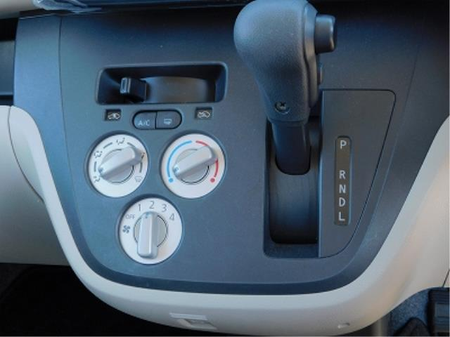 S レーダーブレーキサポート アイドリングストップ 横滑り防止 ライトレベライザー 電動格納ミラー 走行22200km 車検整備付(16枚目)