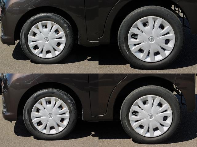 S レーダーブレーキサポート アイドリングストップ 横滑り防止 ライトレベライザー 電動格納ミラー 走行22200km 車検整備付(23枚目)