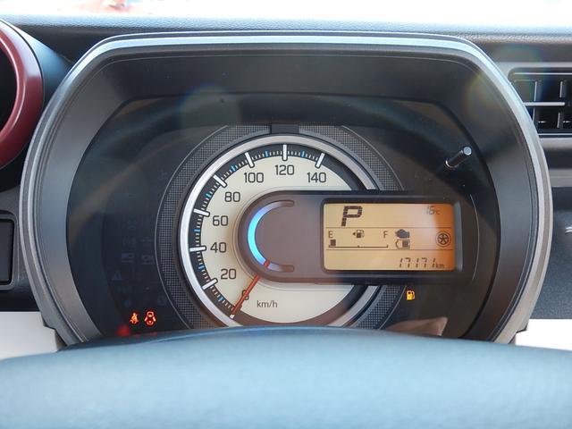 ハイブリッドXS 両側電動スライドドア リアコーナーセンサー D席シートヒーター 衝突軽減ブレーキ 車線逸脱警報装置 助手席シートアンダーボックス プッシュスタート スマートキー2本 ロールサンシェード(8枚目)