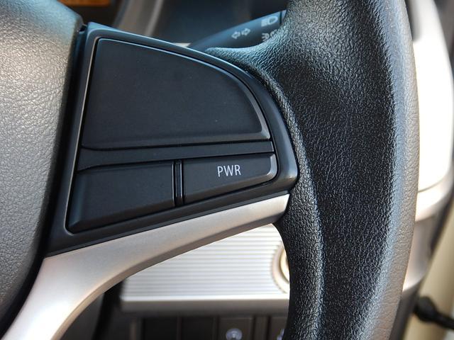ハイブリッドXS 両側電動スライドドア リアコーナーセンサー D席シートヒーター 衝突軽減ブレーキ 車線逸脱警報装置 助手席シートアンダーボックス プッシュスタート スマートキー2本 ロールサンシェード(9枚目)
