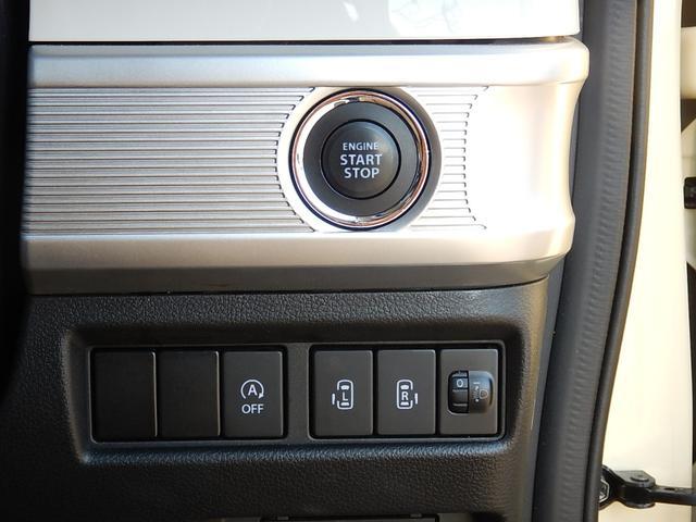 ハイブリッドXS 両側電動スライドドア リアコーナーセンサー D席シートヒーター 衝突軽減ブレーキ 車線逸脱警報装置 助手席シートアンダーボックス プッシュスタート スマートキー2本 ロールサンシェード(10枚目)