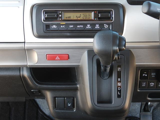 ハイブリッドXS 両側電動スライドドア リアコーナーセンサー D席シートヒーター 衝突軽減ブレーキ 車線逸脱警報装置 助手席シートアンダーボックス プッシュスタート スマートキー2本 ロールサンシェード(13枚目)