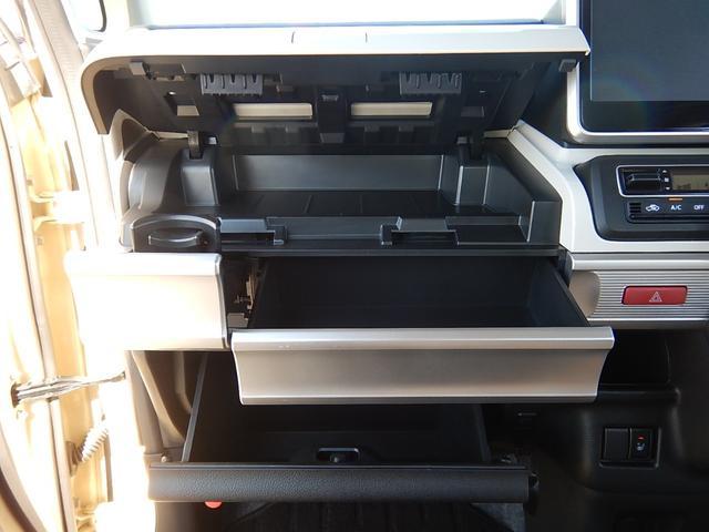 ハイブリッドXS 両側電動スライドドア リアコーナーセンサー D席シートヒーター 衝突軽減ブレーキ 車線逸脱警報装置 助手席シートアンダーボックス プッシュスタート スマートキー2本 ロールサンシェード(15枚目)