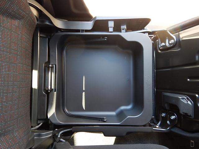 ハイブリッドXS 両側電動スライドドア リアコーナーセンサー D席シートヒーター 衝突軽減ブレーキ 車線逸脱警報装置 助手席シートアンダーボックス プッシュスタート スマートキー2本 ロールサンシェード(16枚目)