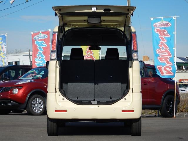 ハイブリッドXS 両側電動スライドドア リアコーナーセンサー D席シートヒーター 衝突軽減ブレーキ 車線逸脱警報装置 助手席シートアンダーボックス プッシュスタート スマートキー2本 ロールサンシェード(27枚目)