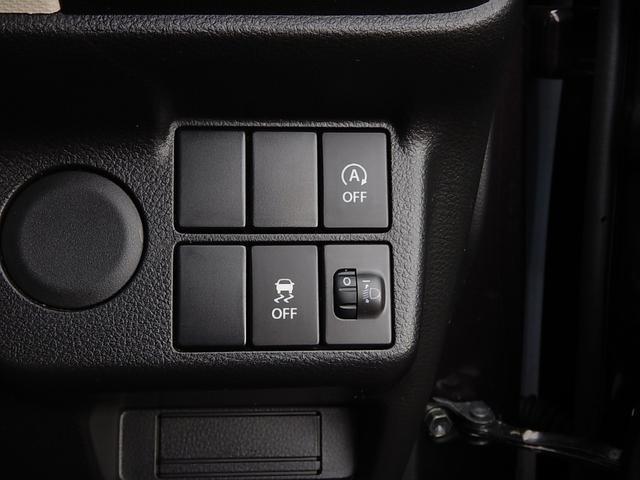L 純正CD エネチャージ アイドリングストップ 走行12200km 運転席シートヒーター キーレス 車検整備付 シートヒーター(9枚目)
