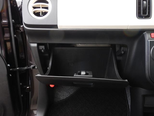 L 純正CD エネチャージ アイドリングストップ 走行12200km 運転席シートヒーター キーレス 車検整備付 シートヒーター(14枚目)