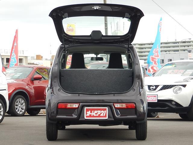 L 純正CD エネチャージ アイドリングストップ 走行12200km 運転席シートヒーター キーレス 車検整備付 シートヒーター(21枚目)