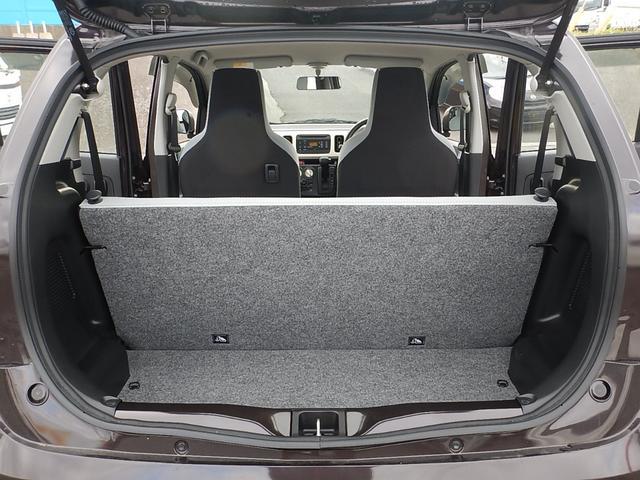 L 純正CD エネチャージ アイドリングストップ 走行12200km 運転席シートヒーター キーレス 車検整備付 シートヒーター(22枚目)