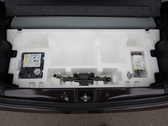 L 純正CD エネチャージ アイドリングストップ 走行12200km 運転席シートヒーター キーレス 車検整備付 シートヒーター(24枚目)