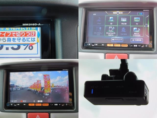 E 純正ナビ TV CD DVD ナビ連動ドライブレコーダー バックカメラ ETC 左側電動スライド 衝突軽減ブレーキ フォグライト プッシュスタート スマートキー2ケ 走行14400km(10枚目)