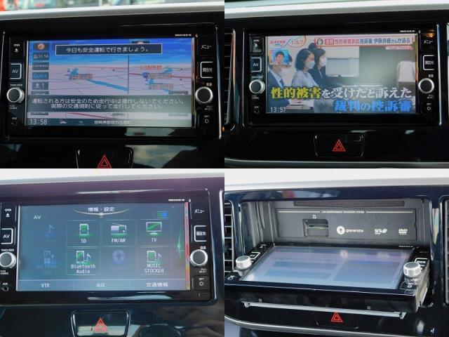 ハイウェイスター X Vセレクション 純正ナビ TV CD DVD SD BluetoothAudio アラウンドビューモニター ETC 両側パワースライドドア 衝突軽減ブレーキ アイドリングストップ スマートキー 純正15AW(12枚目)
