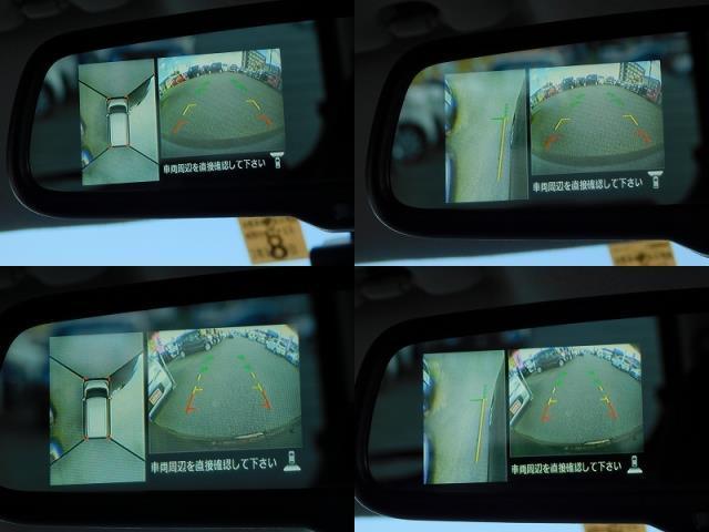 ハイウェイスター X Vセレクション 純正ナビ TV CD DVD SD BluetoothAudio アラウンドビューモニター ETC 両側パワースライドドア 衝突軽減ブレーキ アイドリングストップ スマートキー 純正15AW(13枚目)