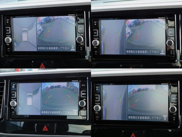 ハイウェイスター X Vセレクション 純正ナビ TV CD DVD SD BluetoothAudio アラウンドビューモニター ETC 両側パワースライドドア 衝突軽減ブレーキ アイドリングストップ スマートキー 純正15AW(14枚目)