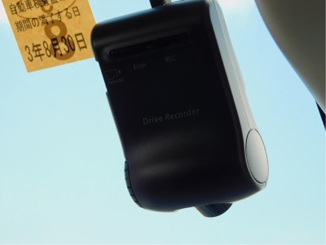 ハイウェイスター X Vセレクション 純正ナビ TV CD DVD SD BluetoothAudio アラウンドビューモニター ETC 両側パワースライドドア 衝突軽減ブレーキ アイドリングストップ スマートキー 純正15AW(19枚目)